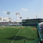 Daegu Citizen Park - Home of the Samsung Lions